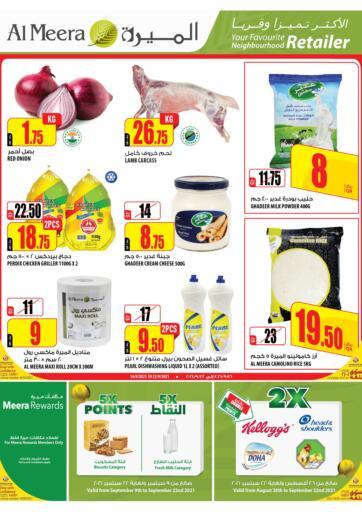 Qatar - Al Daayen Al Meera offers in D4D Online. Special Offer. . Till 22nd September