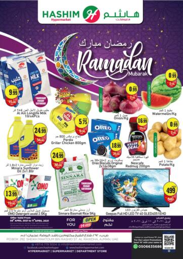 UAE - Sharjah / Ajman Hashim Hypermarket offers in D4D Online. Ramadan Mubarak. Ramadan Mubarak Are Waiting For You At Hashim Hypermarket.Get Your Products At Exiting Offer.Valid Till 11th April 2021.  Enjoy Shopping!!!. Till 11th April