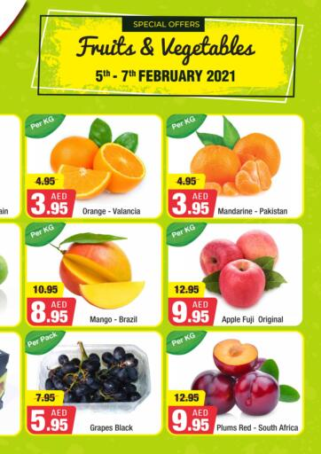 UAE - Abu Dhabi West Zone Supermarket offers in D4D Online. Special Offer. . Till 7th February