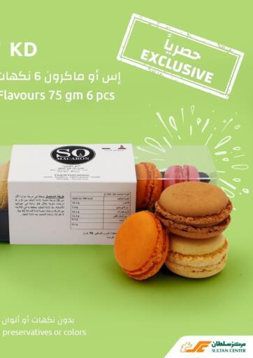 Kuwait Sultan Center offers in D4D Online. Exclusive Offer. . Until Stock Last