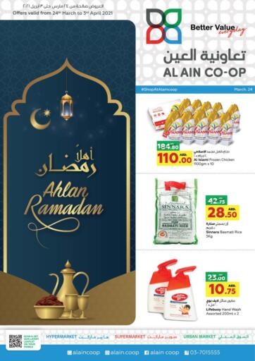 UAE - Abu Dhabi Al-Ain Co-op Society offers in D4D Online. Ahlan Ramadan. . Till 3rd April