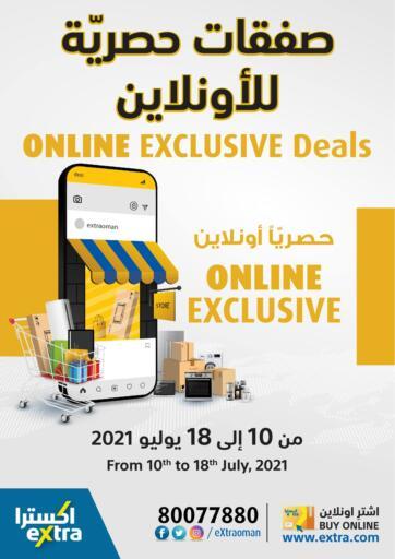 Oman - Sohar eXtra offers in D4D Online. Online Exclusive Deals. . Till 18th July