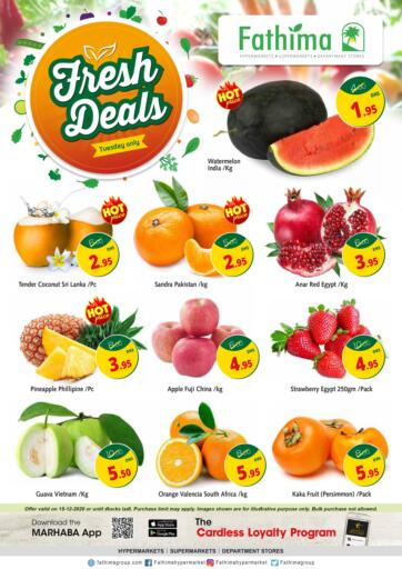UAE - Ras al Khaimah Fathima Hypermarkets & Supermarkets offers in D4D Online. Fresh Deals.