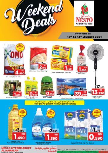 Bahrain NESTO  offers in D4D Online. Weekend Deals. . Till 14th August