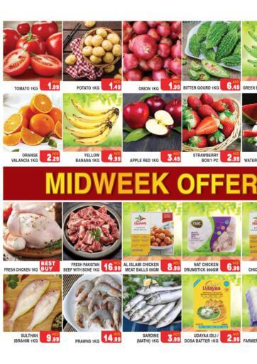 UAE - Sharjah / Ajman Azhar Al Madina Hypermarket offers in D4D Online. Midweek Offer.