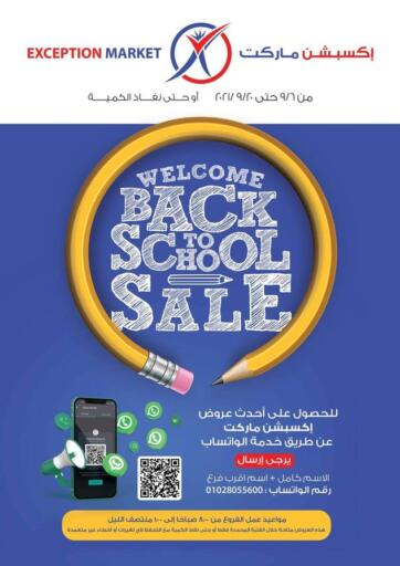 Egypt - Cairo Exception Market offers in D4D Online. Welcome Back To School Sale. . Till 20th September
