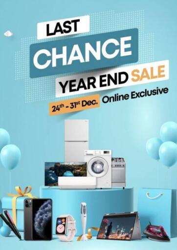 Kuwait Best Al Yousifi  offers in D4D Online. Last Chance, Year End Sale!. . Till 31st December
