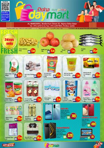 Qatar - Doha Doha Daymart offers in D4D Online. Special Offer @ BenDerhum. Weekend  Offer @ BenDerhum are now available at the best price, hurry now. offers are valid Till  20th February. Enjoy Shopping!!!. Till 20th February