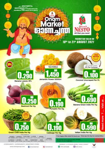 Bahrain NESTO  offers in D4D Online. Onam Market. . Till 21st August