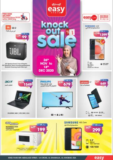 KSA, Saudi Arabia, Saudi - Al Khobar Easy Store offers in D4D Online. Knock Out Sale. Knock Out Sale Happening Now at Easy Store. Go and Get Your Favourite Products at Best Prices Before The Offer Ends. Offer Valid Until 18th December 2020. Enjoy Shopping!. Till 18th December