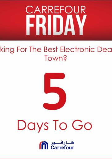 Bahrain Carrefour offers in D4D Online. 5 Days To Go. . 5 Days To Go
