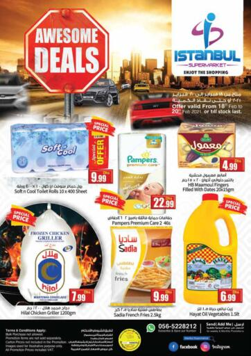UAE - Dubai Istanbul Supermarket offers in D4D Online. Awesome Deals. . Till 20th February