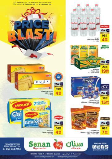UAE - Sharjah / Ajman Senan Hypermarket offers in D4D Online. Price Blast. . Till 18th September