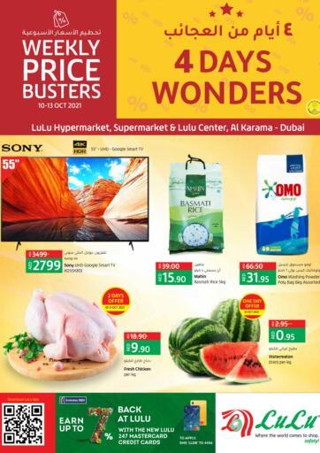 UAE - Ras al Khaimah Lulu Hypermarket offers in D4D Online. 4 Days Wonders @ Al Karama - Dubai. . Till 13th October