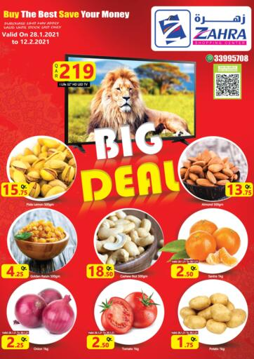 Qatar - Doha Zahra Shopping offers in D4D Online. Big Deal. . Till 12th February