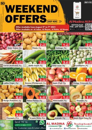 UAE - Abu Dhabi Al Madina Hypermarket offers in D4D Online. Weekend Offers @Al Jaber,Al Raha,Al Rayan,Al Naser. . Till 7th August