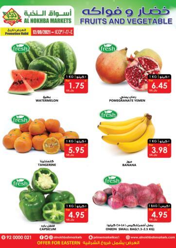 KSA, Saudi Arabia, Saudi - Dammam Prime Supermarket offers in D4D Online. Fruits and Vegetable Offer. . Only on 12th September