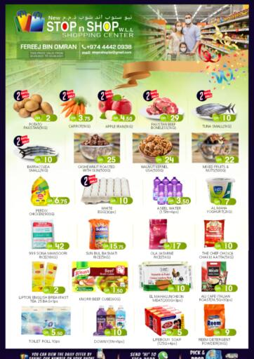 Qatar - Doha New Stop n Shop @Fereej Bin Omran offers in D4D Online. Special Offers. . Till 25th September