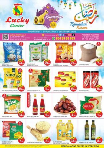 UAE - Sharjah / Ajman Lucky Center offers in D4D Online. Ramadan Sale. . Till 18th April
