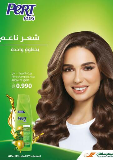 Kuwait Sultan Center offers in D4D Online. Special Offer. . Till 7th January