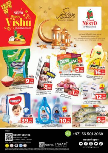 UAE - Sharjah / Ajman Nesto Hypermarket offers in D4D Online. Al Wahda, Sharjah. . Till 14th April