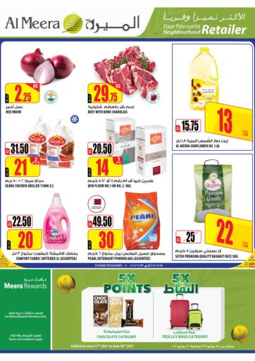 Qatar - Al-Shahaniya Al Meera offers in D4D Online. Special Offer.  Special Offers Are Available At Al Meera. Offers Are Valid Till 30th june. Enjoy Shopping!!!. Till 30th June