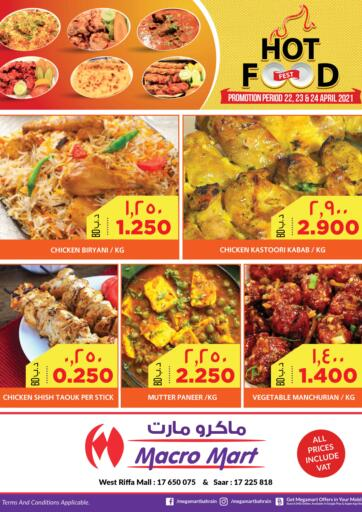 Bahrain MegaMart & Macro Mart  offers in D4D Online. Hot Food Fest. . Till 24th April