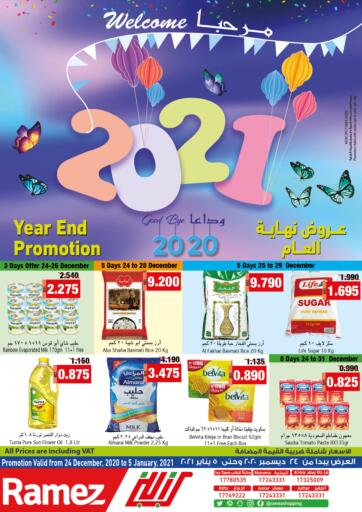Bahrain Ramez offers in D4D Online. Year End Promotion. Here comes Ramez with Year End Promotion! Shop your favorite products at reduced prices. This offer is valid Till 5th January 2021. Happy Shopping!!. Till 5th January