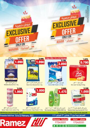 Bahrain Ramez offers in D4D Online. Exclusive Offer. Here comes Ramez with Exclusive Offer! Shop your favorite products at reduced prices. This offer is valid Till 22nd February 2021. Happy Shopping!!. Till 22nd February