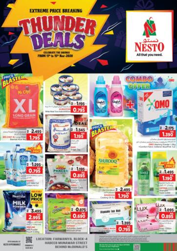 Kuwait Nesto Hypermarkets offers in D4D Online. Thunder Deals. . Till 15th November