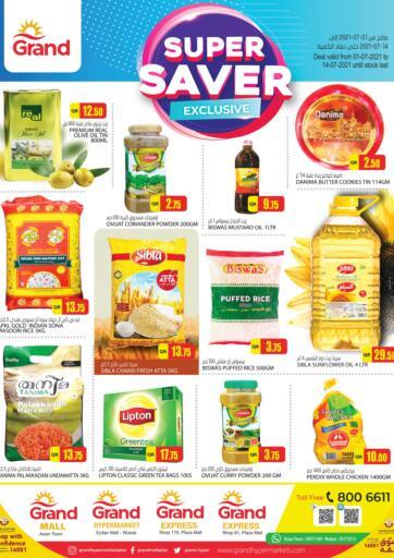 Qatar - Al-Shahaniya Grand Hypermarket offers in D4D Online. Super Saver. Super Saver  Offers Are Available At Grand Hypermarket. Offers Are Valid Till   14th July . Enjoy!!. Till 14th July