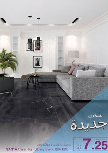Kuwait Safat Home  offers in D4D Online. New Collections. . Until stock Last