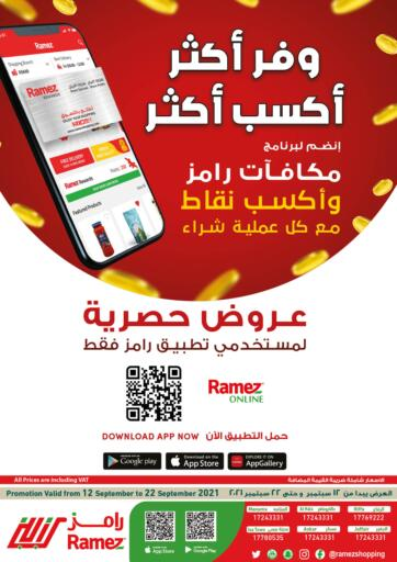 Bahrain Ramez offers in D4D Online. Exclusive Online Offers. Exclusive Online Offers at Ramez !  Offers are valid Till  22nd September Get it Now!! Enjoy Shopping!. Till 22nd September