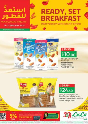 Qatar - Doha LuLu Hypermarket offers in D4D Online. Ready, Set Breakfast. Get your favorites On Ready, Set Breakfast Offers from the Lulu Hypermarket . Take advantage of this offer Valid Till 23rd January. Happy Shopping!. Till 23rd January