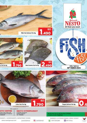 Bahrain NESTO  offers in D4D Online. Fish Fest. . Only On 30th March