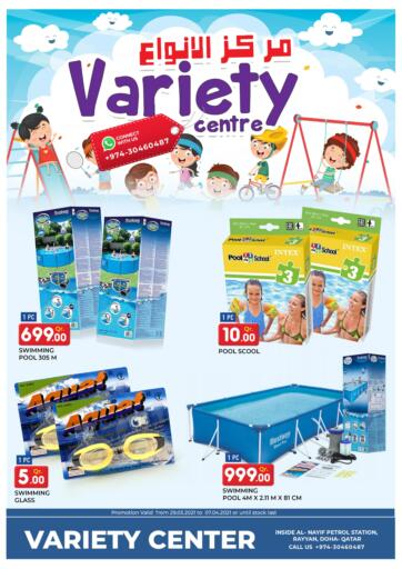 Qatar - Al-Shahaniya Variety Center offers in D4D Online. Special Offer. Special Offer Are Available At Variety Center. Offers Are Valid Until 07th April . Enjoy Shopping!. Till 07th April