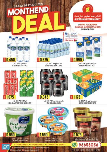 Oman - Sohar Al Karama Hypermarkets  offers in D4D Online. Month Deal. . Till 03rd July