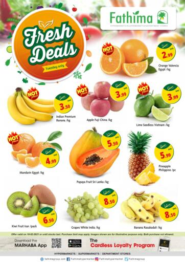 UAE - Fujairah Fathima Hypermarkets & Supermarkets offers in D4D Online. Fresh Deals. . Only On 16th February