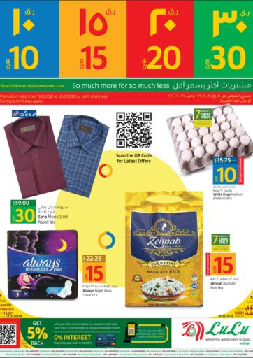 Qatar - Al Khor LuLu Hypermarket offers in D4D Online. 10 15 20 30 QAR Offers. . Till 25th October