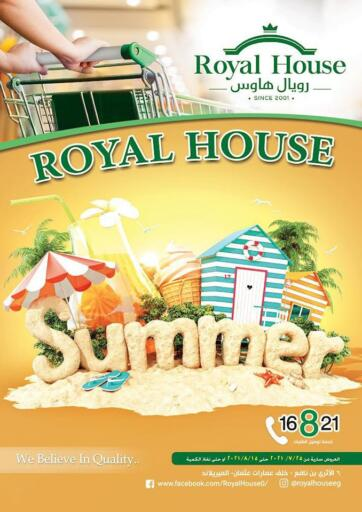Egypt - Cairo Royal House offers in D4D Online. Summer Offers. . Till 16th August