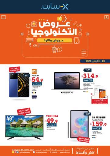 Kuwait X-Cite offers in D4D Online. Digital Deals. . Till 31st January