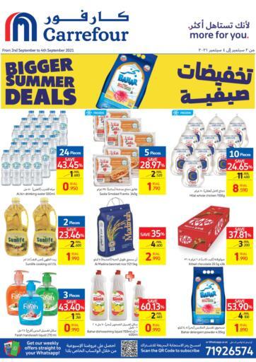 Oman - Sohar Carrefour offers in D4D Online. Bigger Summer Deals. . Till 4th September