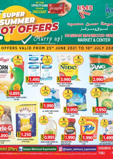 Bahrain Hassan Mahmood Group offers in D4D Online. Super Summer Hot Offers. Purchase from Hassan Mahmood Group With Their Super Summer Hot Offers. Offers on Groceries, Frozen Foods And Many More Until Stock Lasts. Enjoy Shopping! . Until Stock Lasts