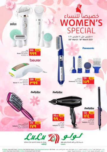 KSA, Saudi Arabia, Saudi - Al Hasa LULU Hypermarket  offers in D4D Online. Women's Special. Women's Special At LULU Hypermarket, Offers Going On For  Fresh Foods, Groceries, Electronics, Home Needs & Selected Items. Grab Your Favorites At Low Price.  Offer Valid Till 16th March 2021. Happy Shopping!!!. Till 16th March