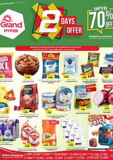 Kuwait Grand Hyper offers in D4D Online. 2 Days Offer. . Till 6th March