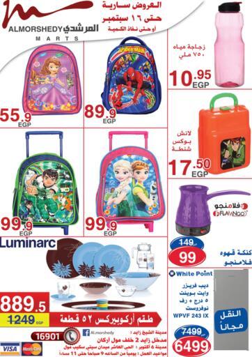 Egypt - Cairo Al Morshedy  offers in D4D Online. Back To School. Back To School Offers Available At Al Morshedy . Offer Valid Till 16th September. Enjoy Shopping!!!. Till 16th September
