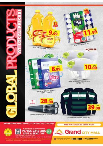 UAE - Dubai Grand Hyper Market offers in D4D Online. City Mall - Dubai. . Till 31st October