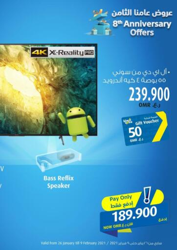 Oman - Sohar eXtra offers in D4D Online. Special Offers. . Till 9th February