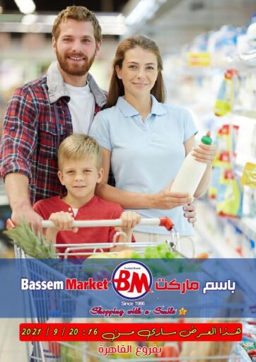 Egypt - Cairo Bassem Market offers in D4D Online. Special Offer. . Till 20th September