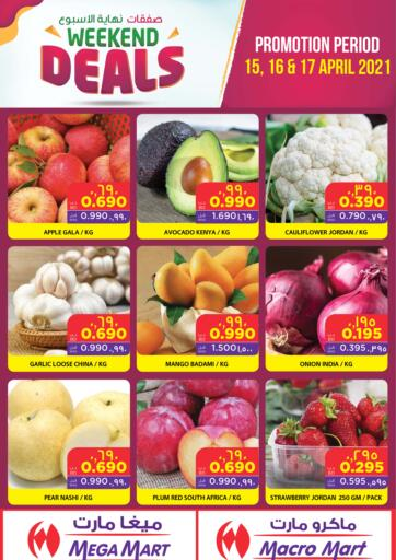Bahrain MegaMart & Macro Mart  offers in D4D Online. Weekend Deals. . Till 17th April